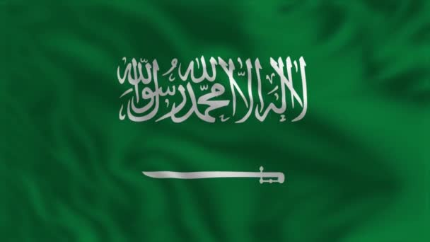 Vlajka Saúdské Arábie - Vlajková animace