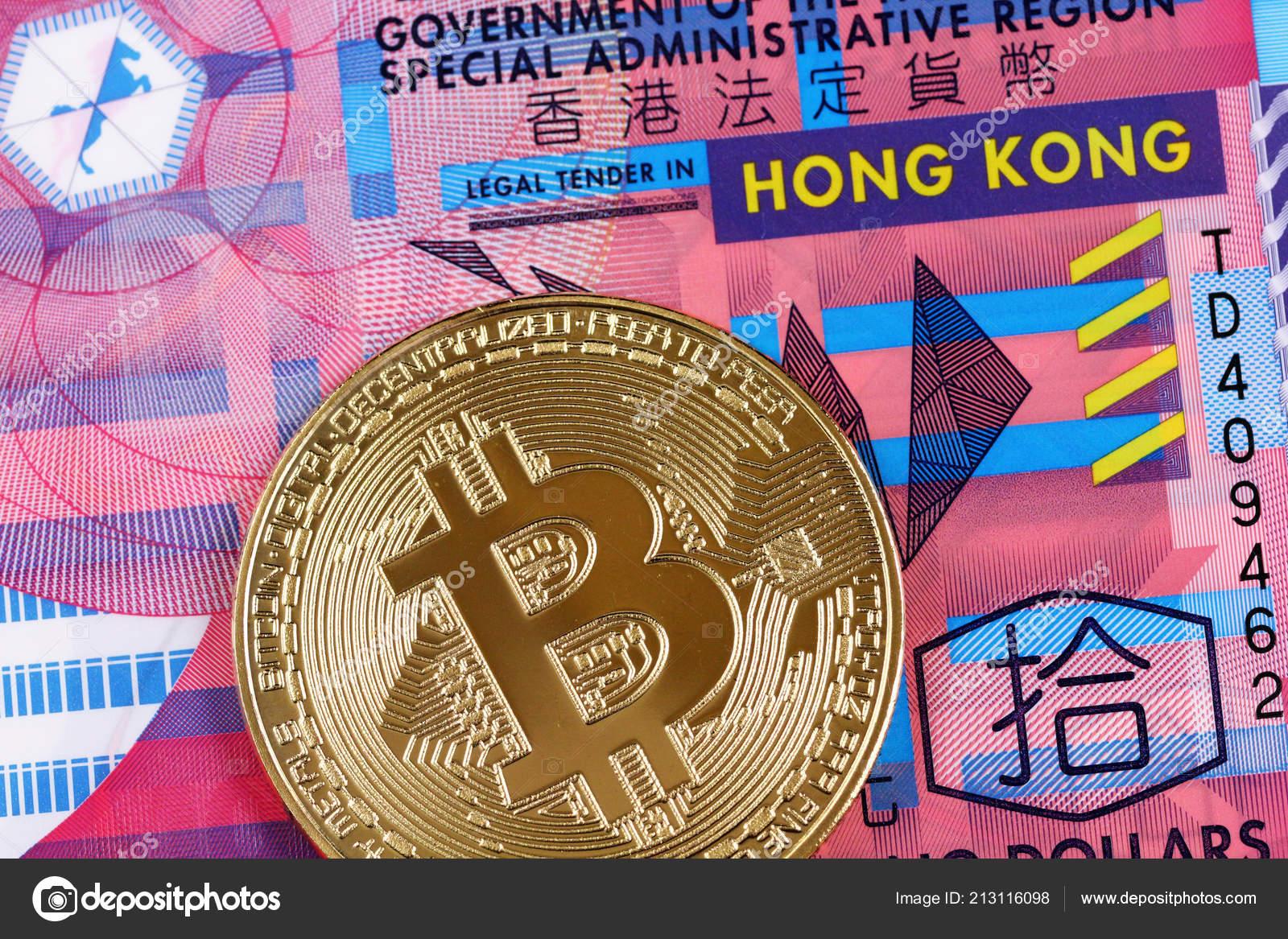 10 доллар в биткоинах как подать заявку на работу в сбербанк онлайн