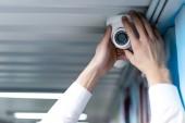 částečný pohled člověka nastavení bezpečnostní kamera