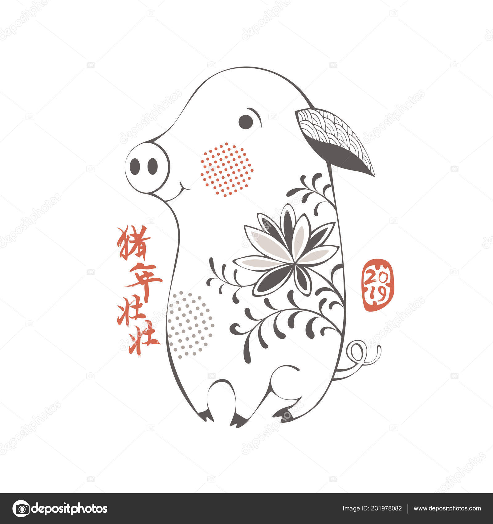 Happy Chinese New Year 2019 year of the pig  Cute Chinese Zodiac