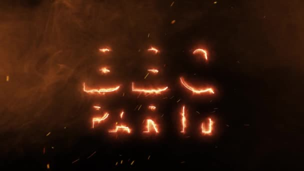BBQ Party Fire Advertisement/ Animation of a 4k barbecue party background with burning letters, smoke, sparks and frame