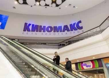 Moscow, Russia, 10.29.2019: Cinema zone in the shopping center.