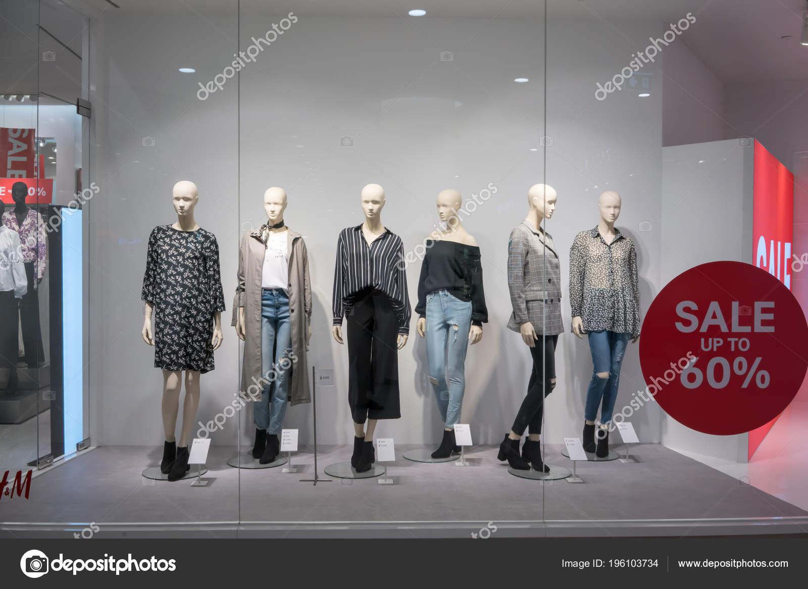 h og m shop