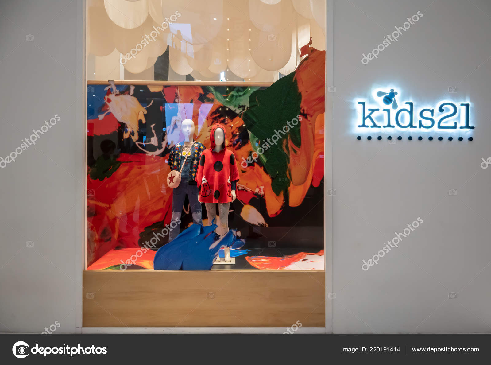 Kids Shop Emquatier Bangkok Thailand Oct 2018 Luxury