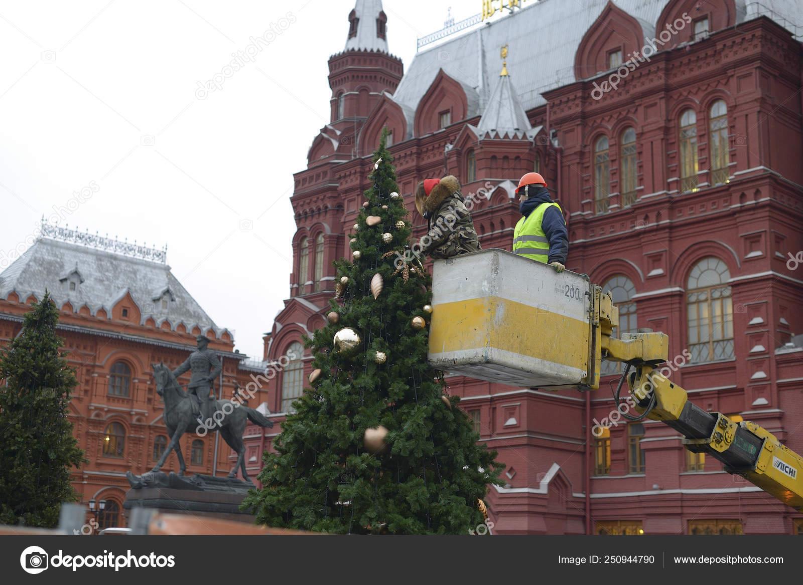 Moscú Rusia Noviembre 2018 Vestido árbol Navidad Plaza Roja
