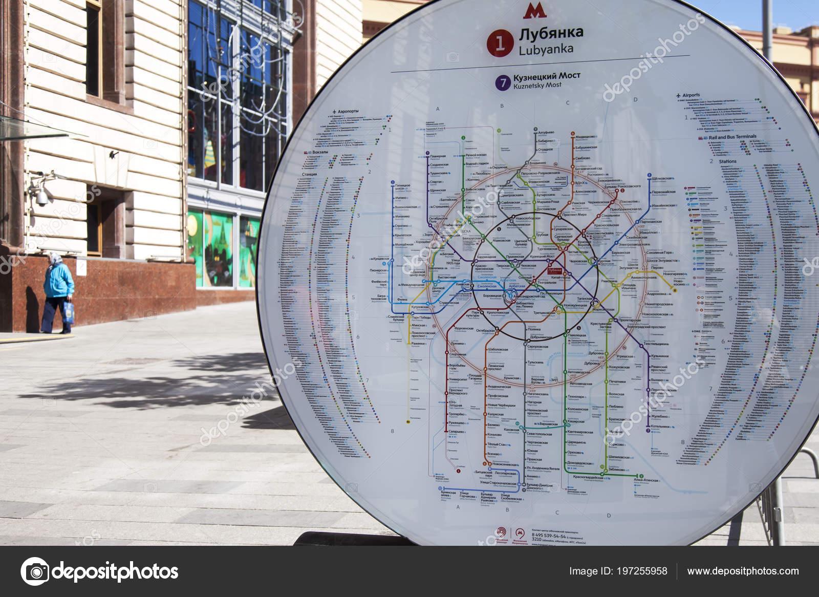 Subway Map May 2018.Moscow Russia May 2018 Subway Map Lubyanka Square Stock Editorial