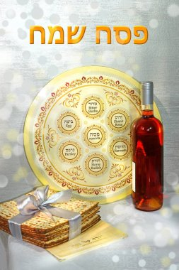 spring holiday of Passover and its attributes, with bottle of wine, seder plate, matzo and Haggadah in Hebrew - Happy Passover