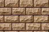 plnoformátový pohled hnědá cihlová zeď texturou pozadí