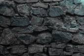 Photo old weathered rough grey wall textured background