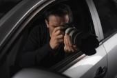 felügyeleti kamera csinál a kocsiját férfi paparazzi