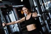 selektivní zaměření atletického sportovního spolku na cvičný přístroj v tělocvičně