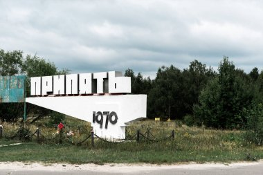 PRIPYAT, UKRAINE - AUGUST 15, 2019: monument with pripyat letters near trees outside stock vector