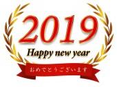 Fotografia Icona di Laurie nuovo anno 2019