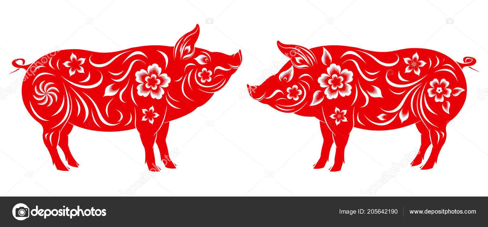 Happy Chinese New Year 2019 Year Pig Chinese Symbol Happy — Stock