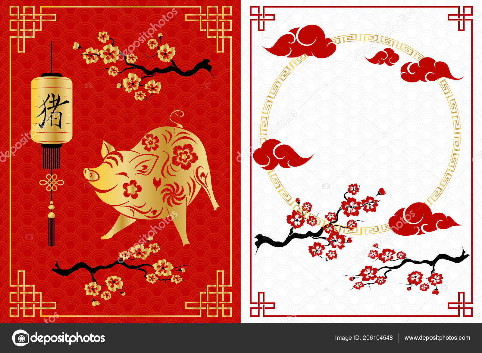 Cards for the Chinese New Year 2019 30