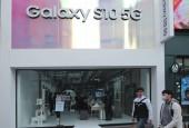 Recently launched Samsnug Galaxy S10 5G
