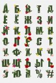 písmena cyrilice z Ruské abecedy ze zelené trávy s čerstvých listů a kvetoucích květin izolované na bílém