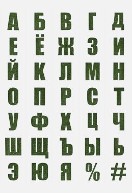 cyrillic letters from russian alphabet made of green grass isolated on white