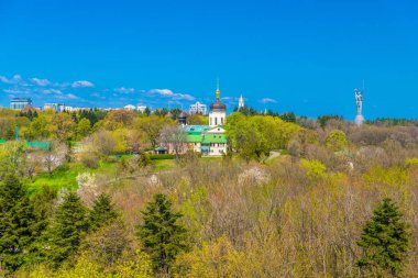 The Trinity Monastery of St. Jonas, M. Hryshko National Botanical Garden, Mother Motherland monument, Kyiv (Ukraine)