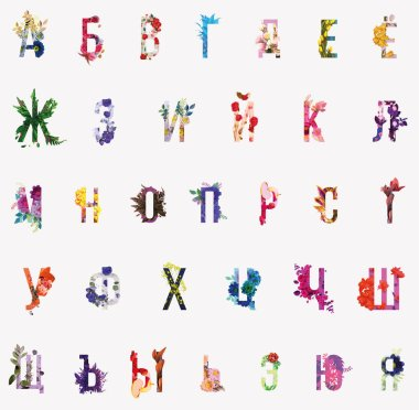 multicolored bright Cyrillic letters with plants and flowers isolated on white, Russian alphabet
