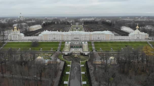 Aerial view of Peterhof Palace, Saint-Petersburg, Russia