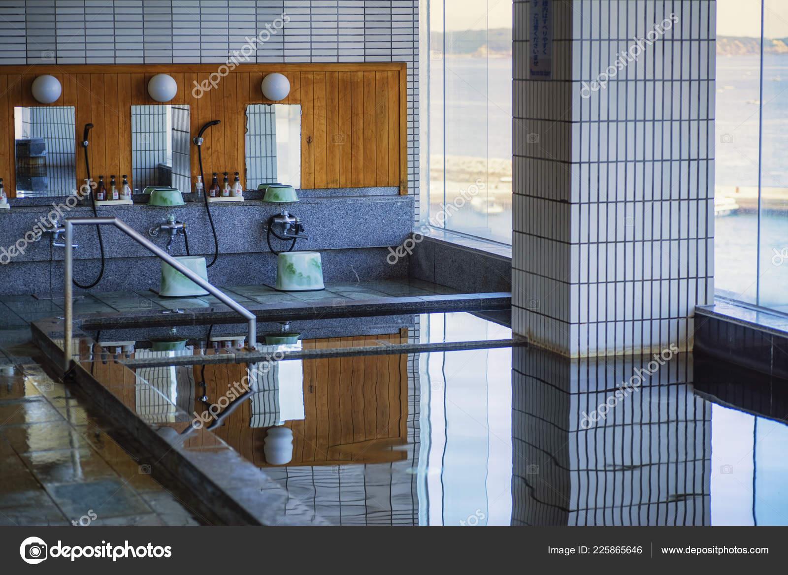 Japanischen Stil Badezimmer Japanisches Bad Japanisches Bad ...