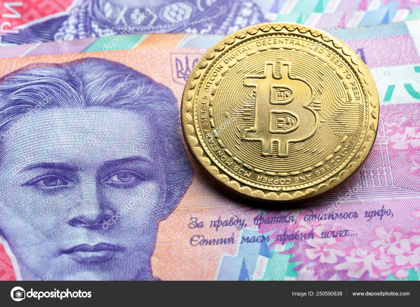 drachma coin cryptocurrency
