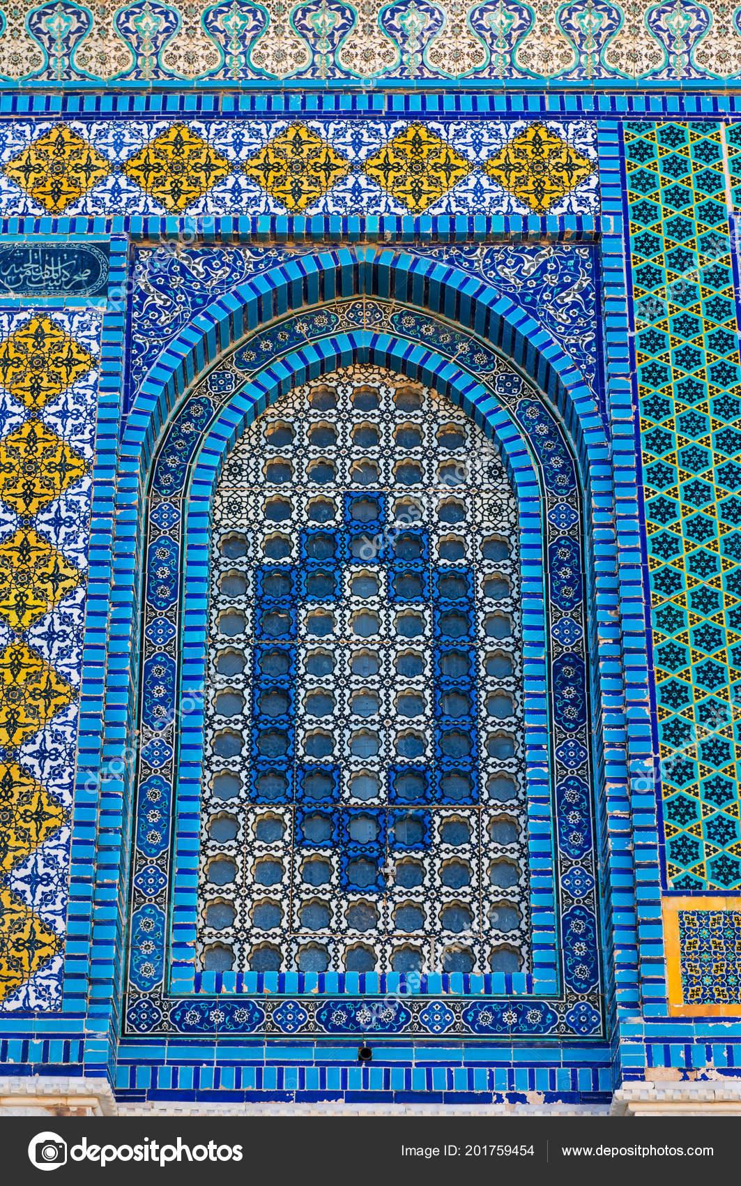 Colorful Islamic Pattern Mosaic Tiles Mosque Dome Rock Jerusalem ...