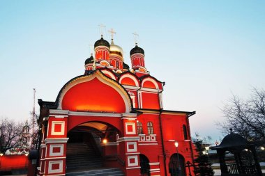 MOSCOW - APRIL 15, 2019: Znamensky Church of the former Znamensky monastery. Architecture of Zaryadye park in Moscow. Color evening photo.