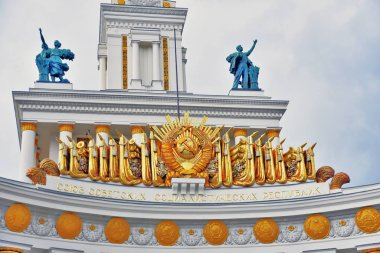 MOSCOW - JUNE 30, 2019: Architecture of VDNKH public park, popular landmark in Moscow. Example of USSR period architecture.