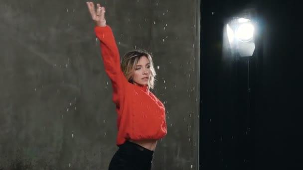Сексуальный танец дождя
