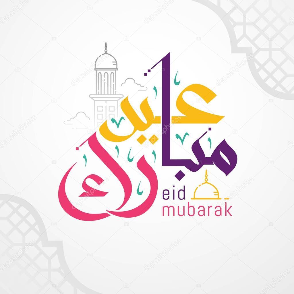 Eid Mubarak Arabic Calligraphy Greeting Card The Arabic Calligraphy Means Happy Eid Fitr Vector Illustration Premium Vector In Adobe Illustrator Ai Ai Format Encapsulated Postscript Eps Eps Format