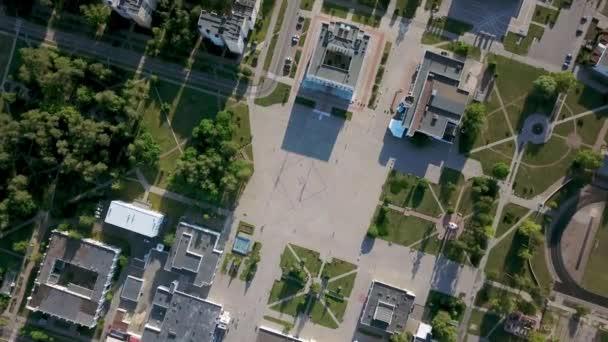 Aerial recording of Slavutych cityscape