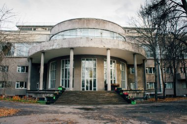 The ZIL Culture Centre, facade,  Zamoskvorechye district, Moscow, Russia