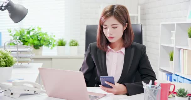 Young asia woman work in office