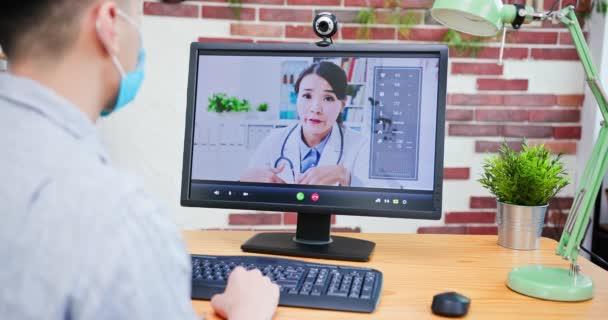 Telemedicine concept with computer
