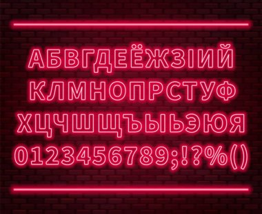 Neon Cyrillic alphabet with numbers on the brick wall background. Can be used for Belarusian and Ukrainian languages. Vector EPS 10