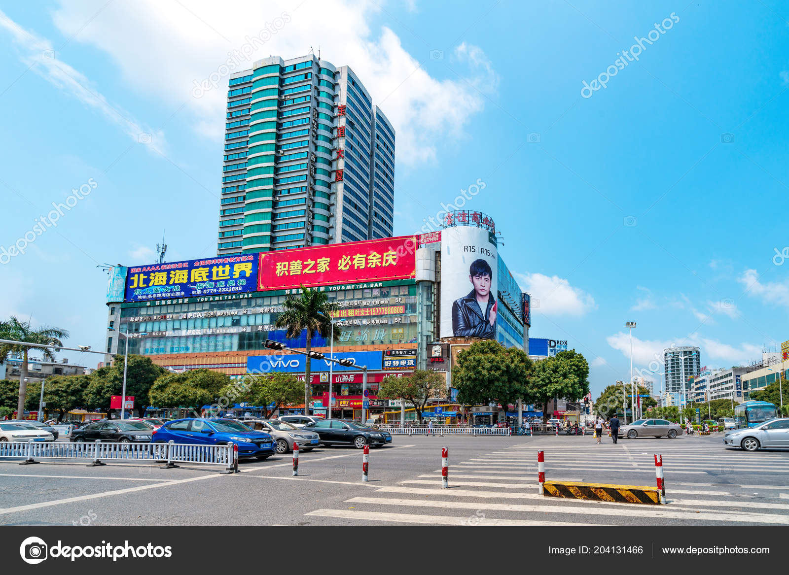 beihai city china