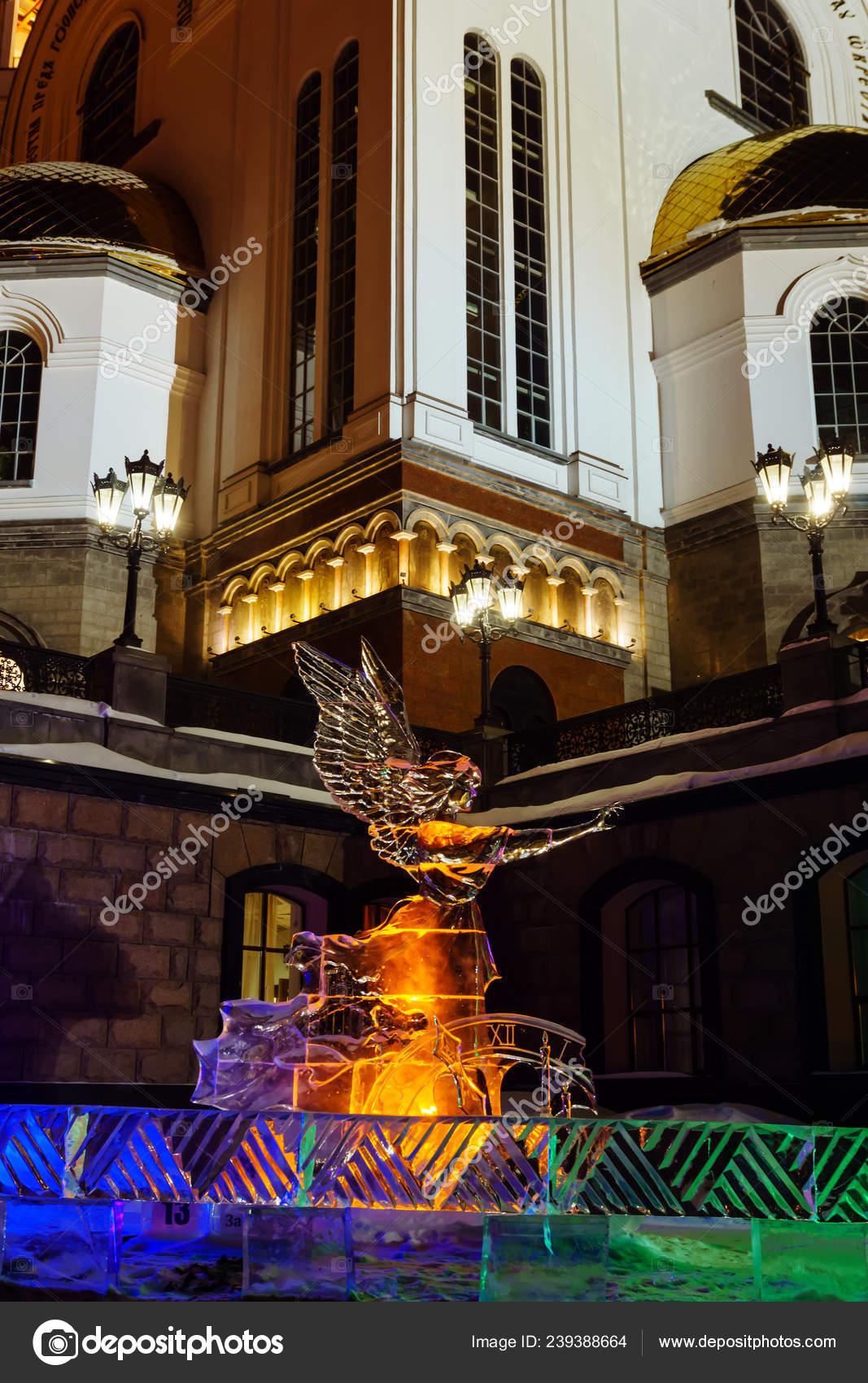 Yekaterinburg Russia January 2019 Christmas Decorations Made