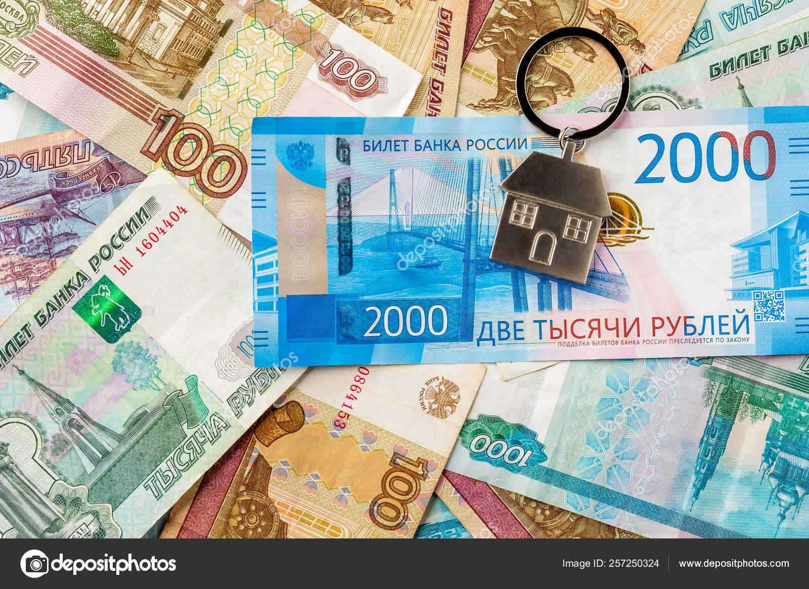 займ на 2000 рублей 24