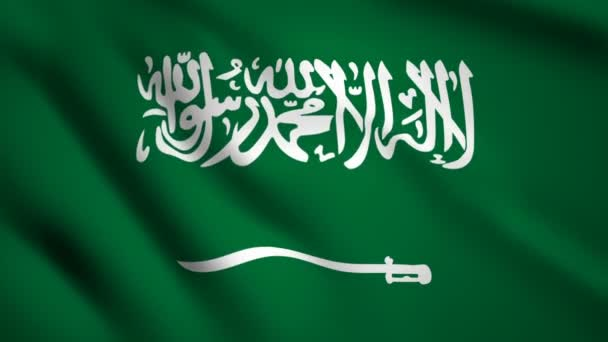 Saudi Arabia flag Motion video waving in wind. Flag Closeup 1080p HD footage