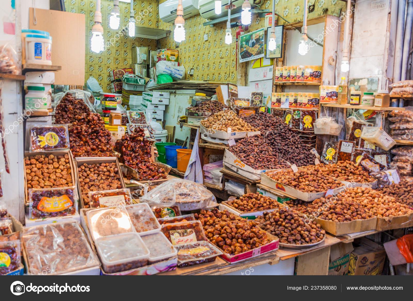 Kuwait City Kuwait March 2017 Date Stall Souq Market Kuwait – Stock