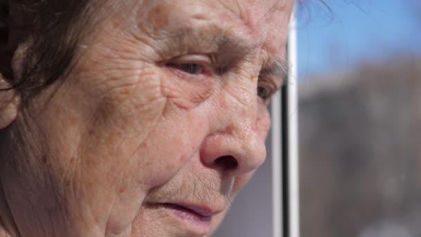 Видео две старухи