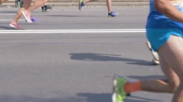 Minsk, Belarus-September 09, 2018: People With Muscular Legs Running Marathon