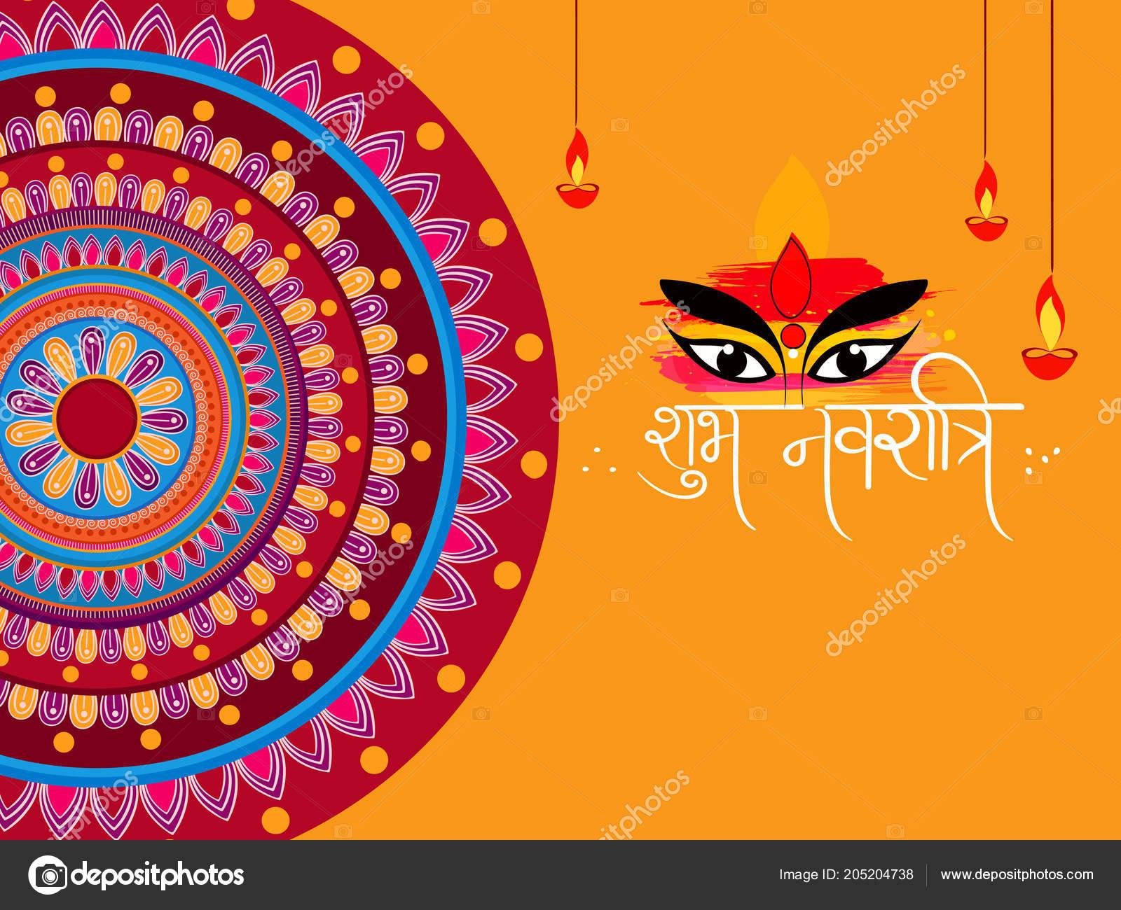 Abstract Editable Vector Hindu Festival Chaitra Navratri 2018