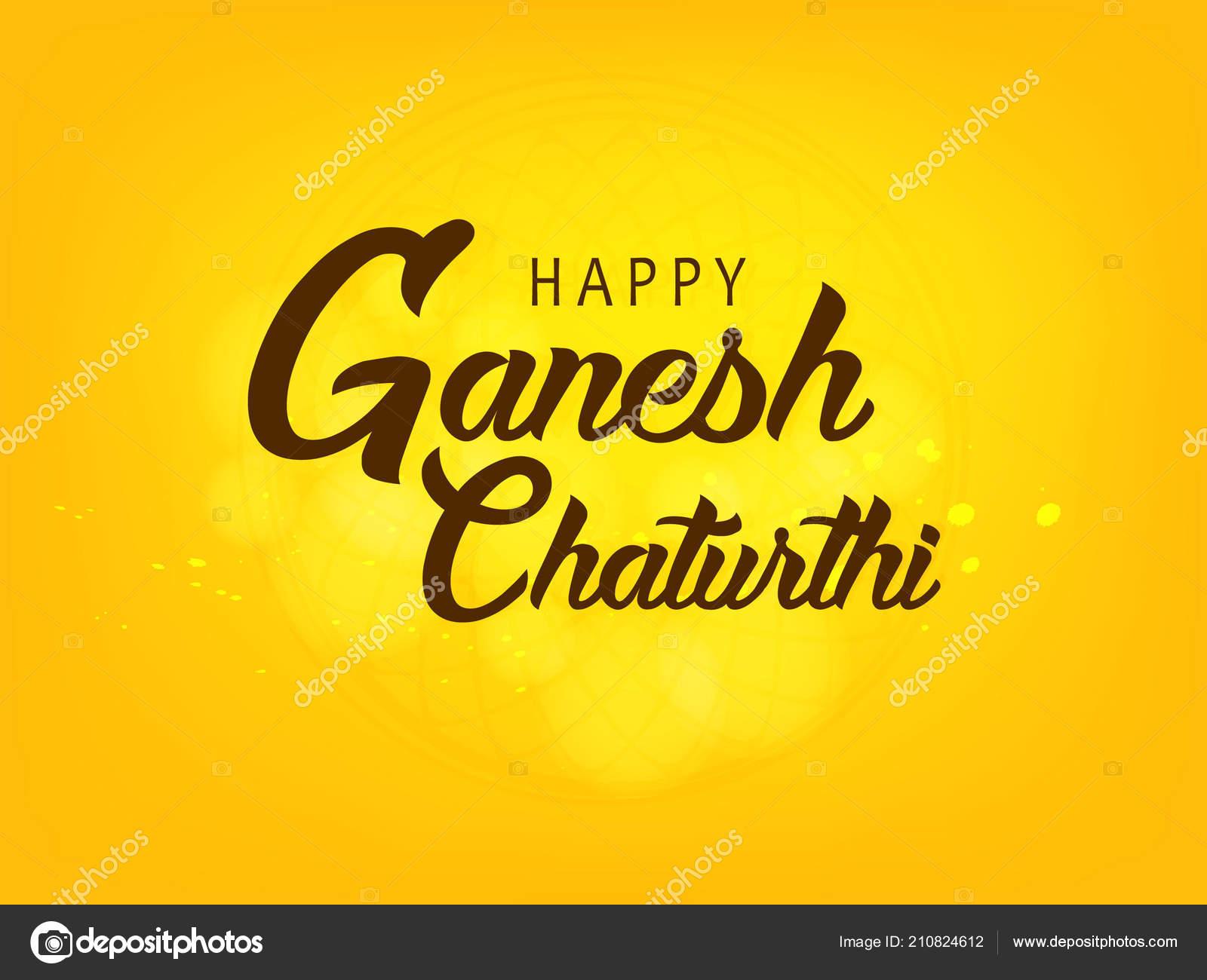 Happy Ganesh Chaturthi Greeting Card Vector Illustration Stock