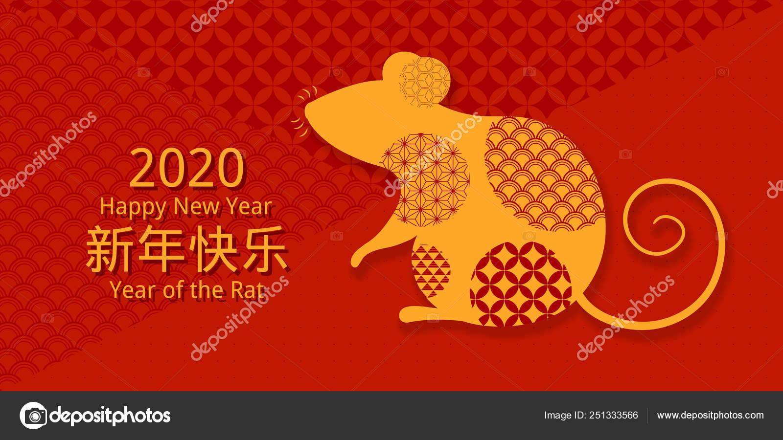 Carte De Lasie 2020.Carte Voeux Nouvel 2020 Avec Silhouette Rat Les Numeros Avec