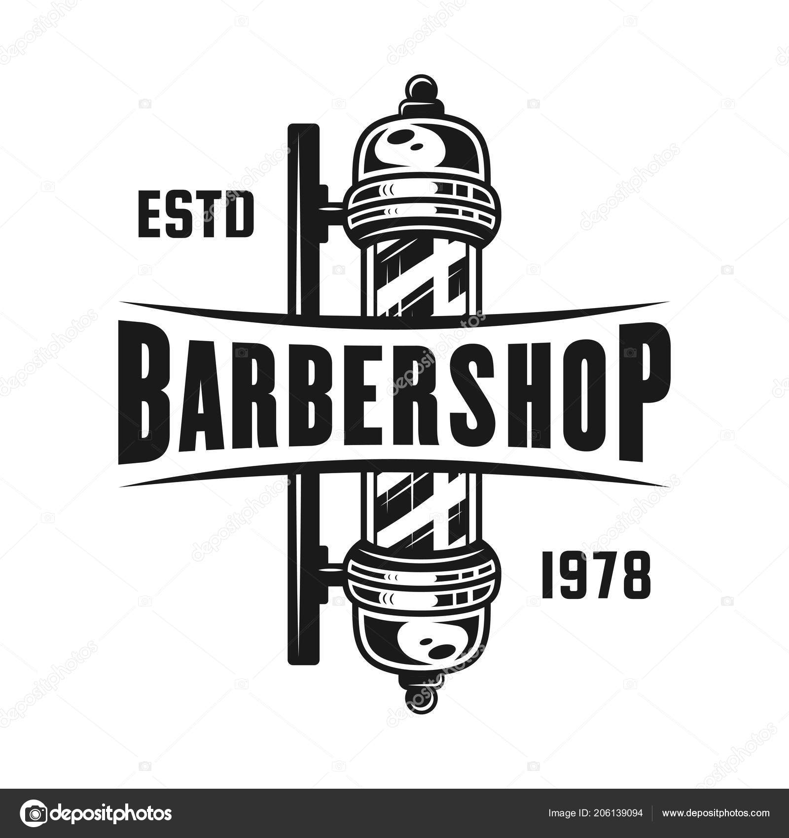 Barbershop Pole Vector Emblem Isolated On White Stock