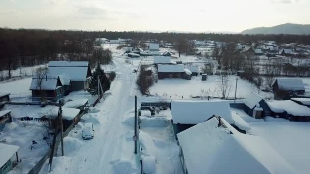 Amazing aerial view of Krasny Yar village, Russia. Krasny Yar is the capital of the Primorsky Udege - indigenous small peoples of the far north. The village stands on the river Bikin