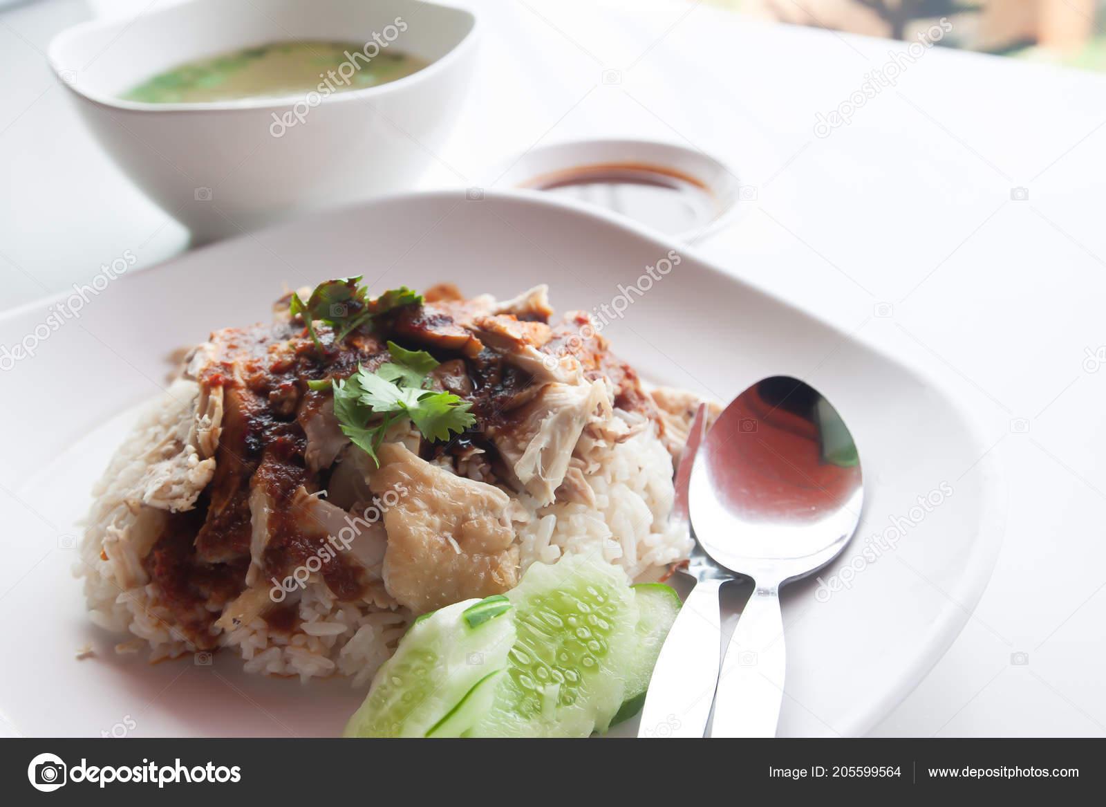 Kiraz Dünyası: Tavuklu Pilav